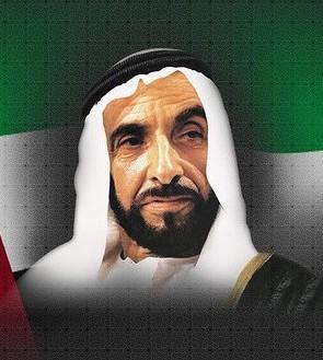 Zayed_bin_Sultan_AlNahyan-e1452069969943